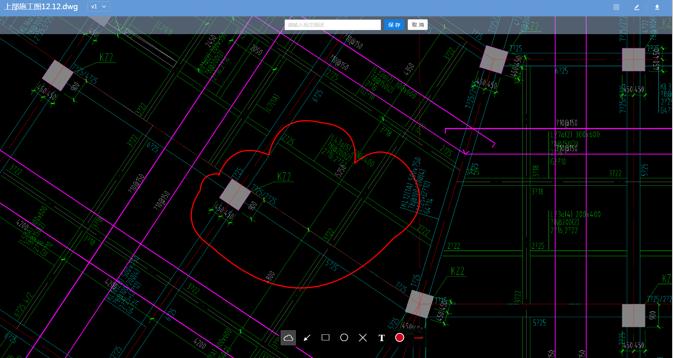 图档、模型批注功能重磅上线 —— 你一定会喜欢它-协筑