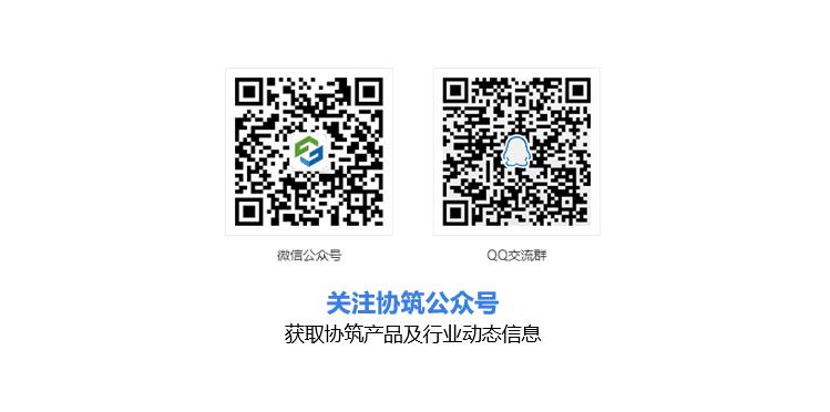 武汉绿地中心:面对频繁变更的图纸,我们如何从容应对-协筑