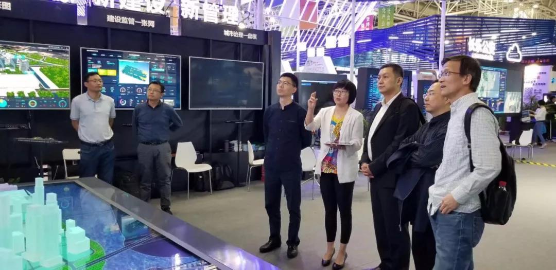 乘着信息化的翅膀飞向未来——首届数字中国建设峰会开幕侧记-协筑