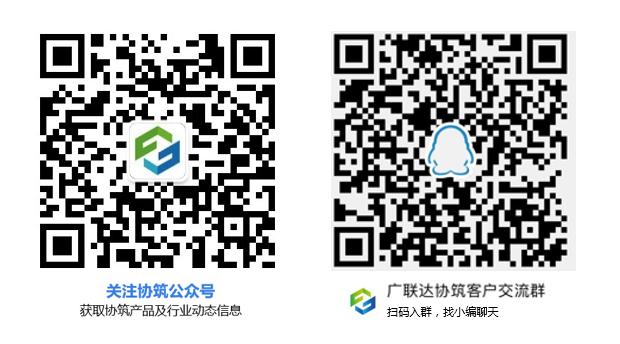 建筑盛事,广联达携手微软、华为云推出混合云技术解决方案!-协筑