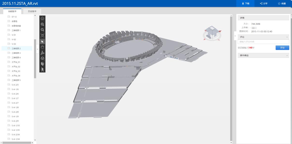 协筑在苏州工业园区体育中心项目上的应用-协筑